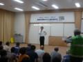 2012.9.1 里地区犯罪抑止モデル地区決起大会 (34)