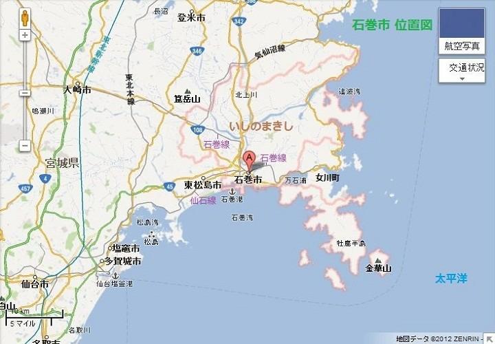 石巻市 位置図