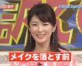 山田佳子さん メークを おとす まえ