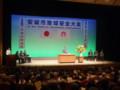 121018 安城市 地域 安全 大会 (1) 安城市長 あいさつ