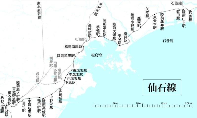 仙石線 (せんせきせん) 路線図 (駅名 いり)