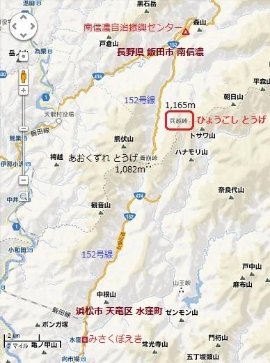兵越峠 (ひょうごし とうげ) 位置図 (あきひこ)
