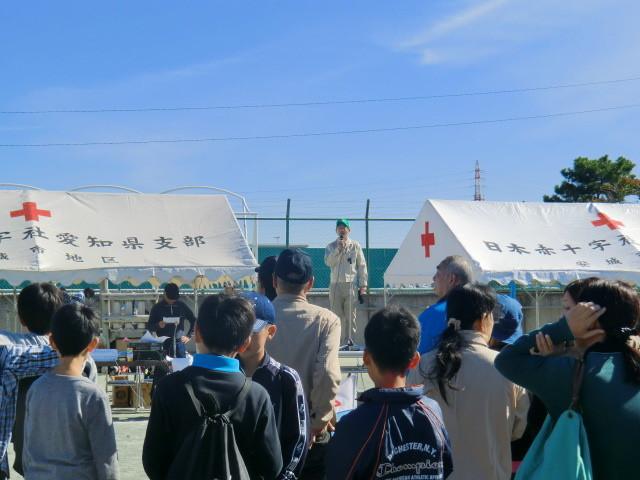 121110 古井町内運動会 (8) 11:55 閉会 あいさつ
