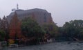 121126 14:09 桜町小学校から みた 安城 市役所