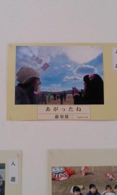 130114 11:43 安城市民ギャラリー たこ展