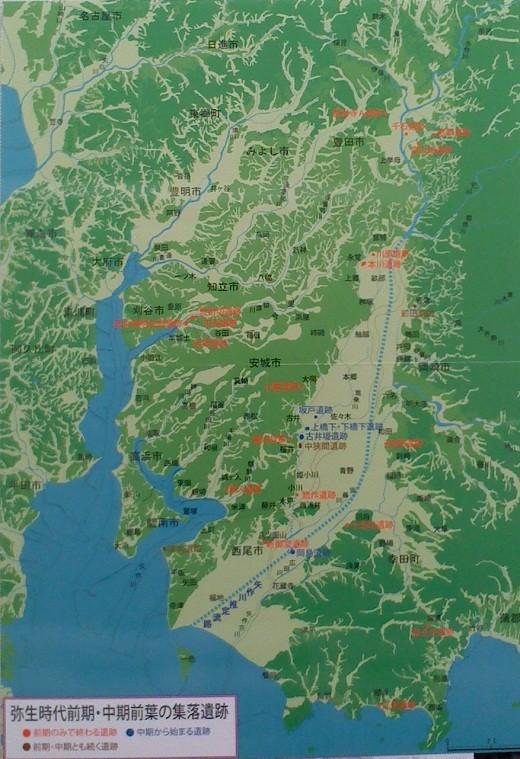 1 弥生 時代 前期と 中期 前葉の 集落 遺跡