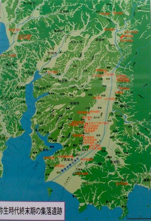 3 弥生 時代 終末期の 集落 遺跡