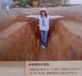 「しりたい! 鹿乗川 流域 遺跡群」 展示の ようす 04