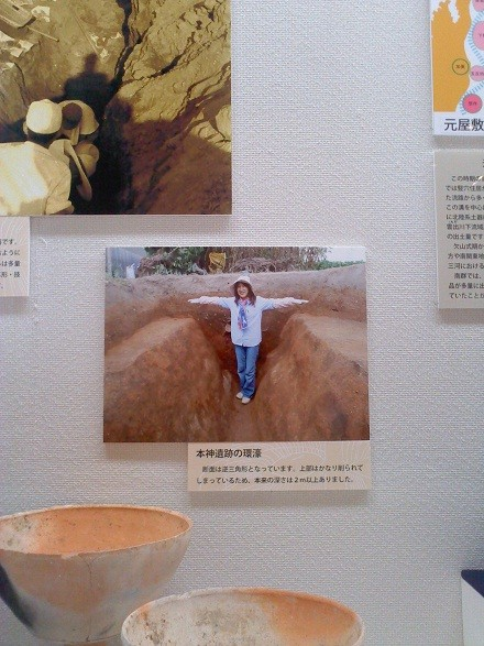 「しりたい! 鹿乗川 流域 遺跡群」 展示の ようす 03