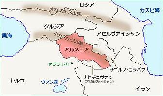 アルメニアの地図(神谷武夫さん)