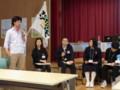 130216 地域 SNS 全国 フォーラム 安城 大会 (8) 16:06 分科会 中学生たち