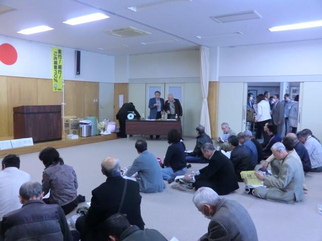 130324 古井町内会 総会 (1) 13:32 開会