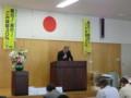 130324 古井町内会 総会 (4) 13:49 決算 報告