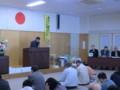 130324 古井町内会 総会 (5) 13:52 会計 監査 報告