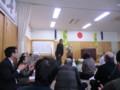 130324 古井町内会 総会 (8) 14:01 あたらしい 用水 総代さん