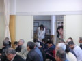 130324 古井町内会 総会 (9) 14:01 あたらしい 事務員さん