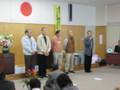 130324 古井町内会 総会 (10) 14:02 退任の 評議員さんたち