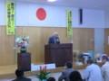130324 古井町内会 総会 (12) 14:05 天野暢保さんの 歴史 ミニ 講座