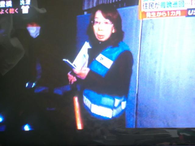 20130408 安城市 連続 放火 事件の 報道 (5)