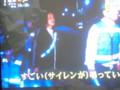 20130408 安城市 連続 放火 事件の 報道 (6)