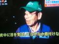 20130408 安城市 連続 放火 事件の 報道 (8)