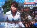 20130408 安城市 連続 放火 事件の 報道 (11)
