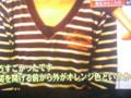 20130408 安城市 連続 放火 事件の 報道 (14)