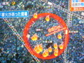20130408 安城市 連続 放火 事件の 報道 (16)