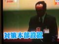 20130408 安城市 連続 放火 事件の 報道 (17)