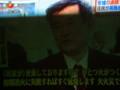 20130408 安城市 連続 放火 事件の 報道 (19)