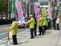 20130412 シートベルト 着用・飲酒 運転 根絶 キャンペーン (1)