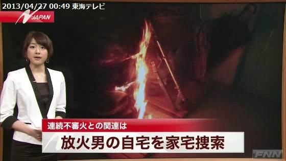 2013/04/27 00:49 東海テレビ