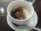 2013-05-23 12:38  福来源 サービスの コーヒー