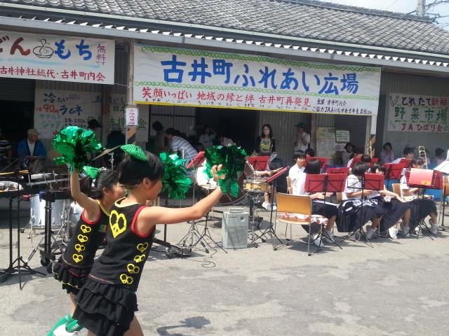20130526 10:02 古井町ふれあいひろば (1) ハニーデュメロン