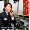 03 松島 管制隊長 2等 空佐 吉田ゆかりさん (フラッシュ)
