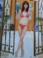 2013-06-22 山田佳子さん
