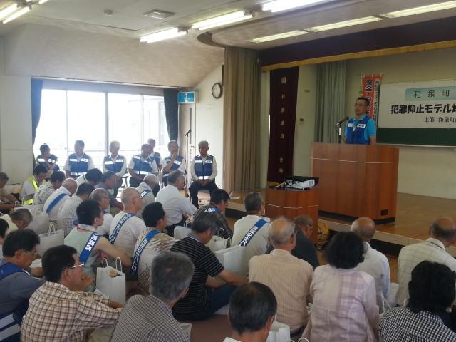 2013-07-13 10:28 和泉町内会犯罪抑止モデル地区 決起 大会 市議 祝辞