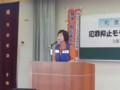 2013-07-13 10:32 和泉町内会犯罪抑止モデル地区 決起 大会 市議 祝辞