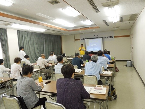 2014.7.16 安城市防犯ボランティアリーダー養成講座 (1)