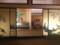 20130724 11:11 名古屋城 本丸御殿 表書院 上段之間