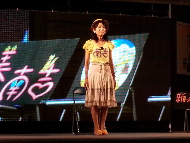 2013-07-29 石川恵深さんから 南吉へ LOVEを こめて (10) 19:52