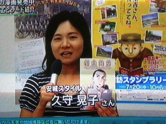 2013-08-28 南吉 まんが キャッチ 放映 20:07:12