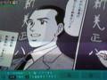 2013-08-28 南吉 まんが キャッチ 放映 20:07:37