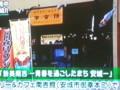 2013-08-28 南吉 まんが キャッチ 放映 20:08:35