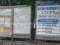 2013-09-01 「愛知県産 間伐材を 使用して おります」