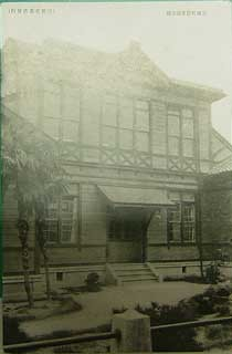 安城町農業図書館 (古書ふみくら)
