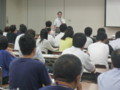 2013.9.26 職員 青パト 講習会 (4)