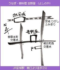 吉野屋 (よしのや) 位置図