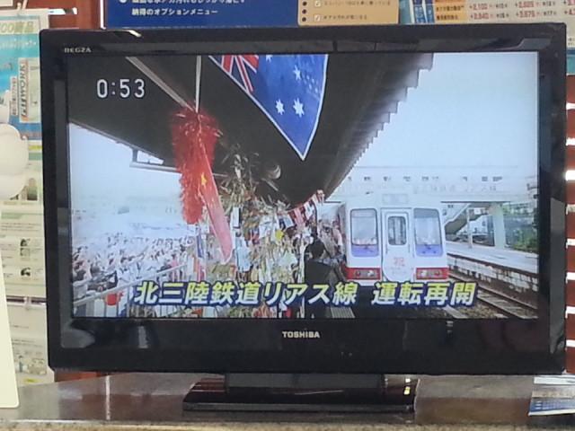 20130928 12:53 あまちゃん 最終回 03