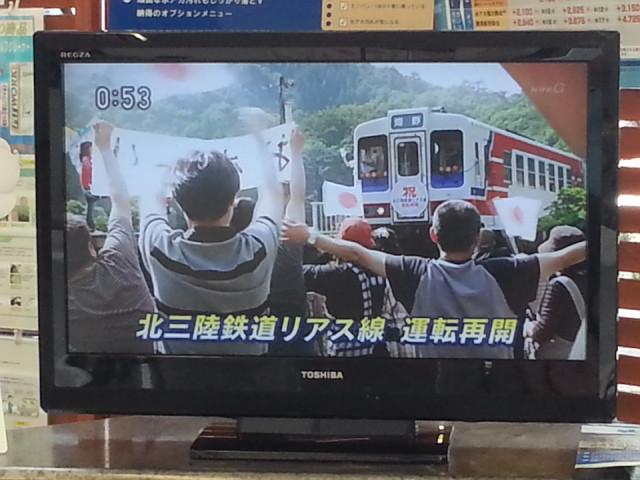 20130928 12:54 あまちゃん 最終回 04
